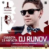 DJ RUNOV