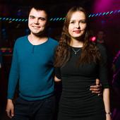 Чак-чак party фото 3