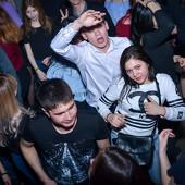 Дискотека Форум г.Казань фото 13