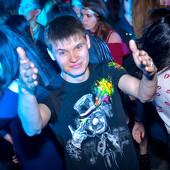 Дискотека Форум г.Казань фото 10