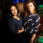 Чак-чак party фото 13