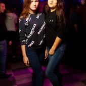 Чак-чак party фото 11