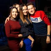 Чак-чак party фото 6