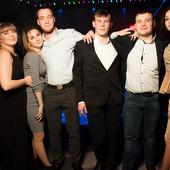 Новогодняя вечеринка  фото 19